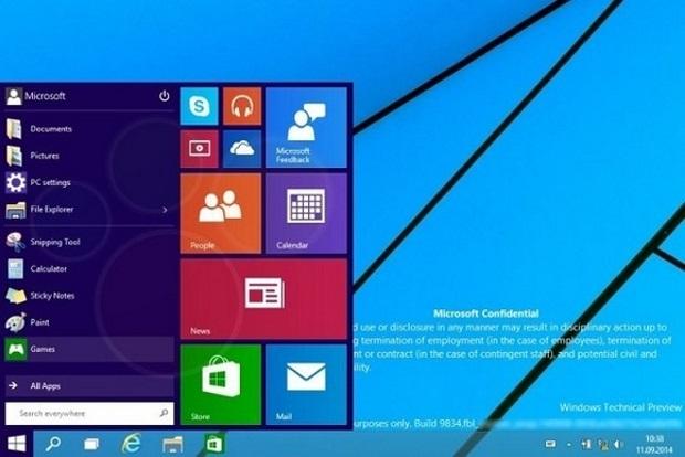 Windows 9 تسرب يكشف النقاب عن نظام التشغيل قبل إطلاق 30 سبتمبر 1