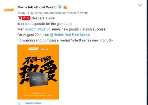 redmi Note 8 سيكون لديها Mediatek الألعاب الجديدة شركة نفط الجنوب 1