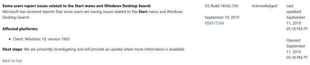 أحدث مايكروسوفت فواصل التصحيح Windows 10 بحث سطح المكتب ، قائمة ابدأ ، الصوت 2