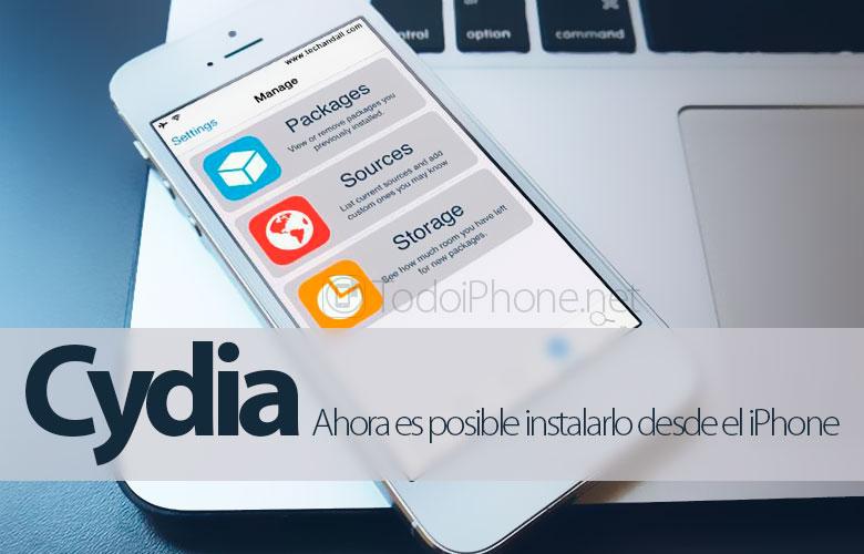 أصبح بإمكان Cydia الآن التثبيت من iPhone باستخدام Jailbreak 1