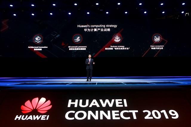 أعلنت Huawei عن استراتيجية الحوسبة وتصدر Atlas 900 ، أسرع مجموعة تدريب على الذكاء الاصطناعي في العالم 1