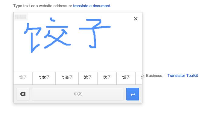 كيفية استخدام مترجم جوجل