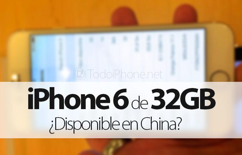 اي فون 6 32GB المتاحة في الصين؟ 1