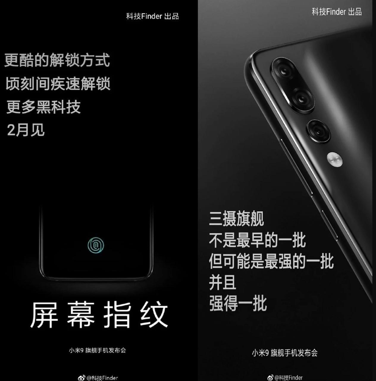 بإمكان Xiaomi تقديم جهاز Mi 9 خلال شهر فبراير 2