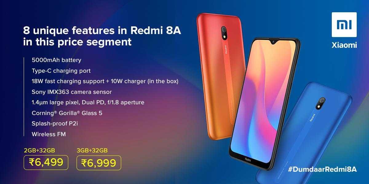 تضع Xiaomi Redmi 8A معيارًا جديدًا للهواتف ذات الميزانية المحدودة في الهند 1
