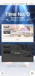 معركة جاندام: GUNPLA WARFARE Arena