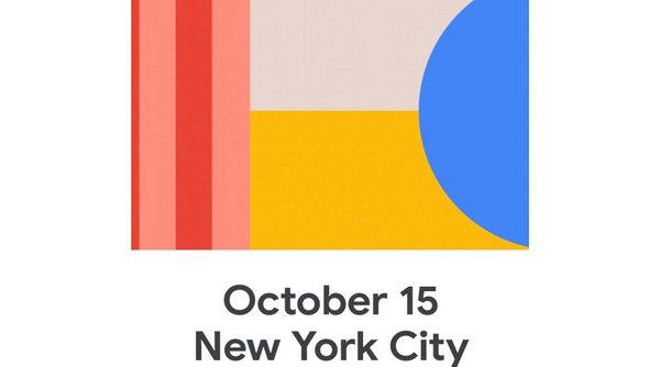 جوجل تؤكد 15 أكتوبر إطلاق الحدث 1