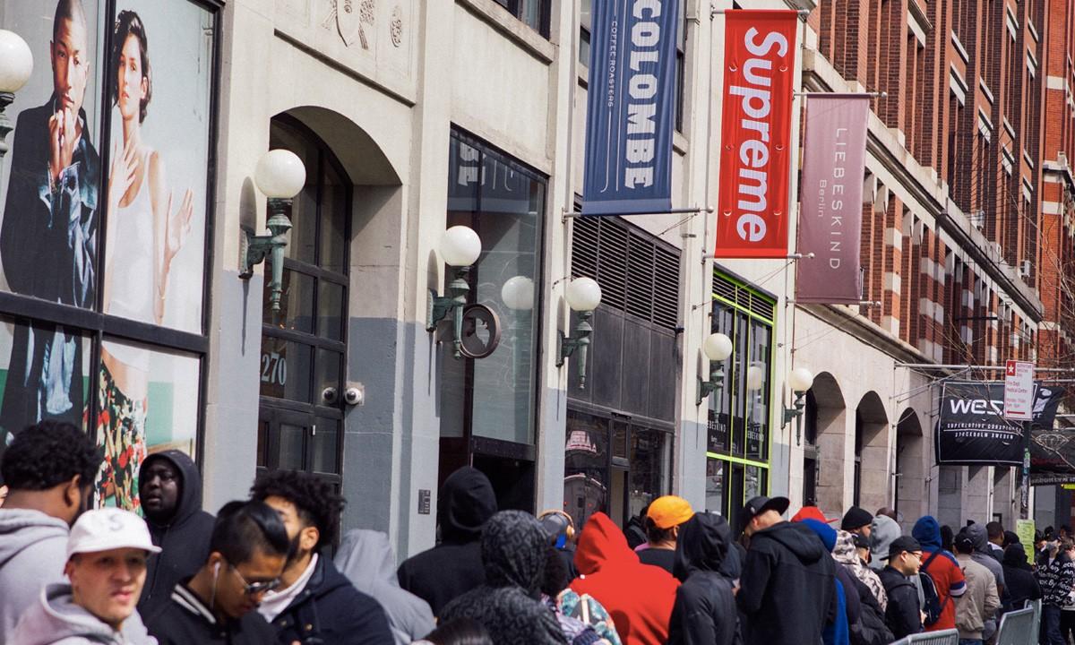 سوبريم تغلق رسميًا في متجر لافاييت ستريت 1