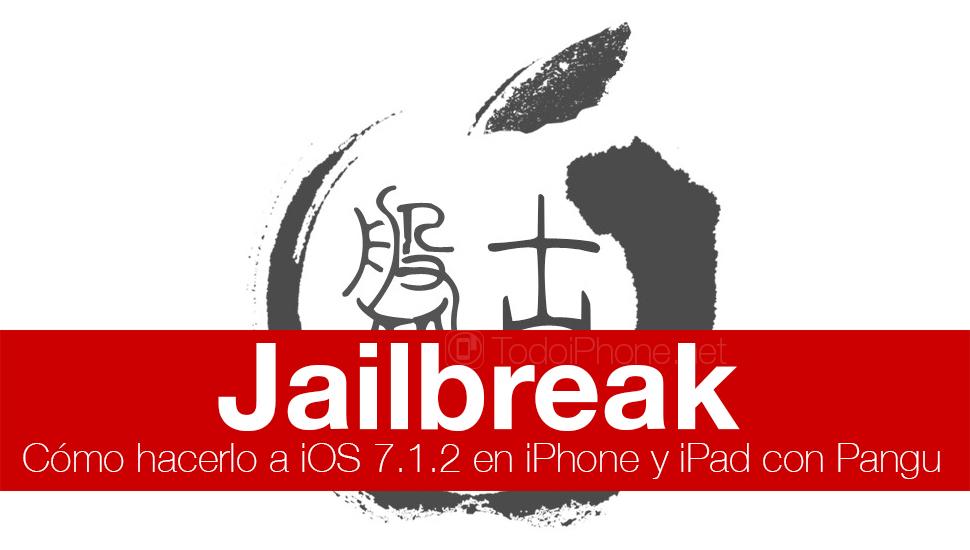 كيفية جعل دائرة الرقابة الداخلية 7.1.2 Jailbreak مع بانغو إلى iPhone و iPad 1