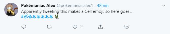 خلية hasthag twitter الرموز التعبيرية