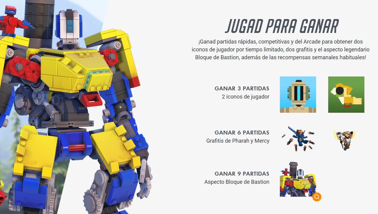 يأتي LEGO إلى Overwatch في شكل بشرة من أجل Bastion بفضل حدث جديد 1