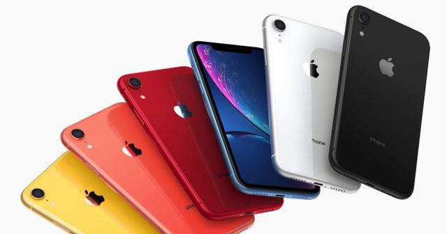 اي فون XR بألوان مختلفة
