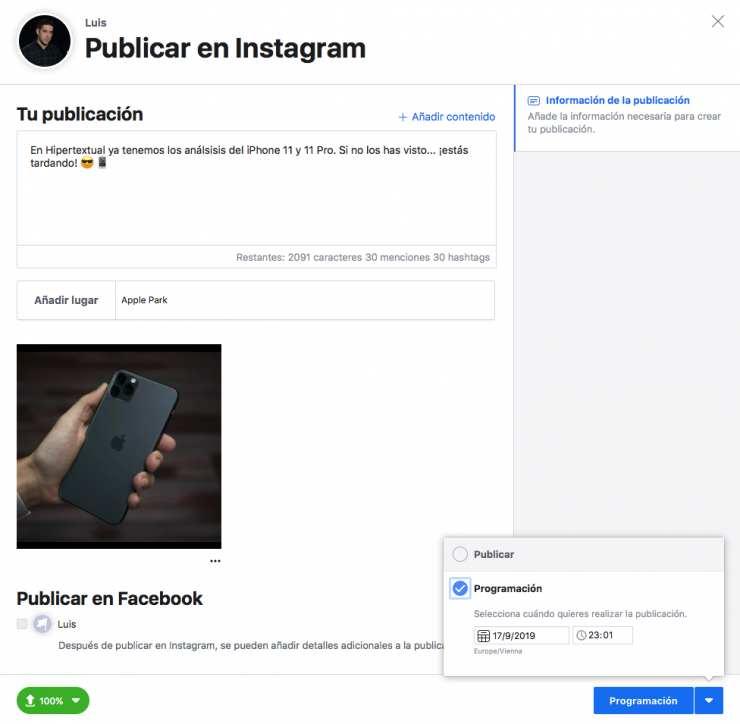 البرمجة في Instagram