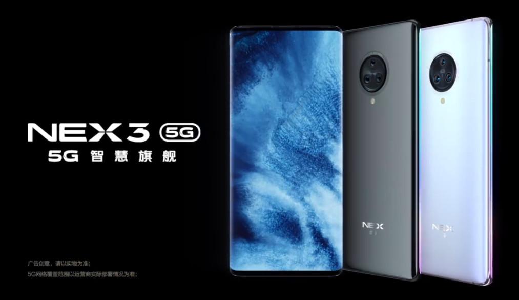 - ▷ Vivo قم بتسجيل أسماء NEX Pro و NEX Lite و NEX Neo وغيرها »- 1