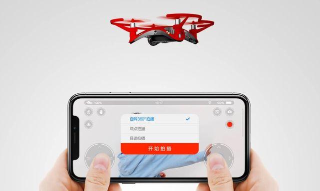 "Jellyfish Mini Aircraft Iron Man: طائرة بدون طيار جديدة لمحبي Avengers ""width ="" 640 ""height ="" 383 ""srcset ="" // www.wovow.org/wp-content/uploads/2019/08/mini-aircraft-iron- man-a-new-drone-wovow.org-0010.jpg 640w، //www.wovow.org/wp-content/uploads/2019/08/mini-aircraft-iron-man-a-new-drone-wovow .org-0010-24x14.jpg 24w ، //www.wovow.org/wp-content/uploads/2019/08/mini-aircraft-iron-man-a-new-drone-wovow.org-0010-36x22. jpg 36w ، //www.wovow.org/wp-content/uploads/2019/08/mini-aircraft-iron-man-a-new-drone-wovow.org-0010-48x29.jpg 48w ""sizes ="" ( أقصى عرض: 640 بكسل) 100 فولت ، 640 بكسل"