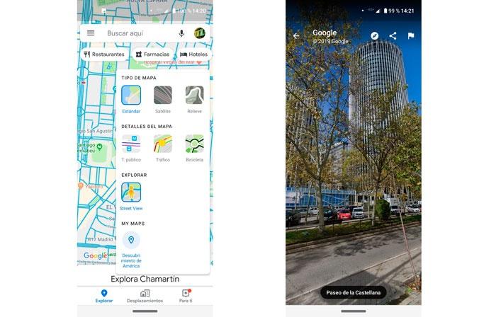 التجوّل الافتراضي في خرائط Google