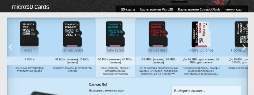 بطاقة ذاكرة Kingston Canvas Go microSDXC microSDXC بسعة 64 جيجا بايت (U3 / V30) 6