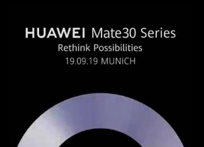 يحدث الإطلاق الرسمي لـ Huawei Mate 30 ، إليك متى وأين 1