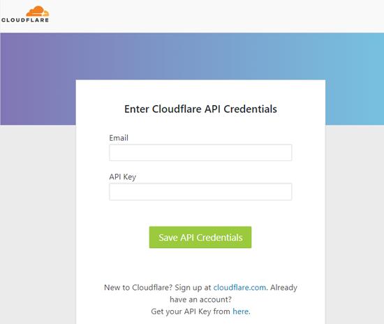 أدخل نموذج بيانات اعتماد Cloudflare API