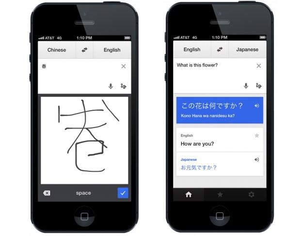 مترجم جوجل للجميع