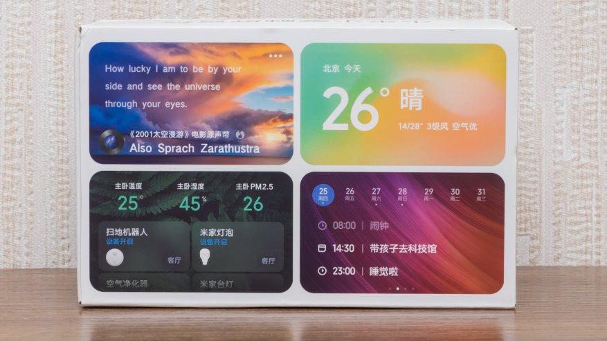 Xiaomi شياو منظمة العفو الدولية تعمل باللمس: شاشة اللمس الذكية المتكلم 1