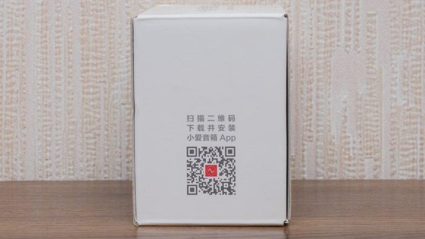 Xiaomi شياو منظمة العفو الدولية تعمل باللمس: شاشة اللمس الذكية المتكلم 3