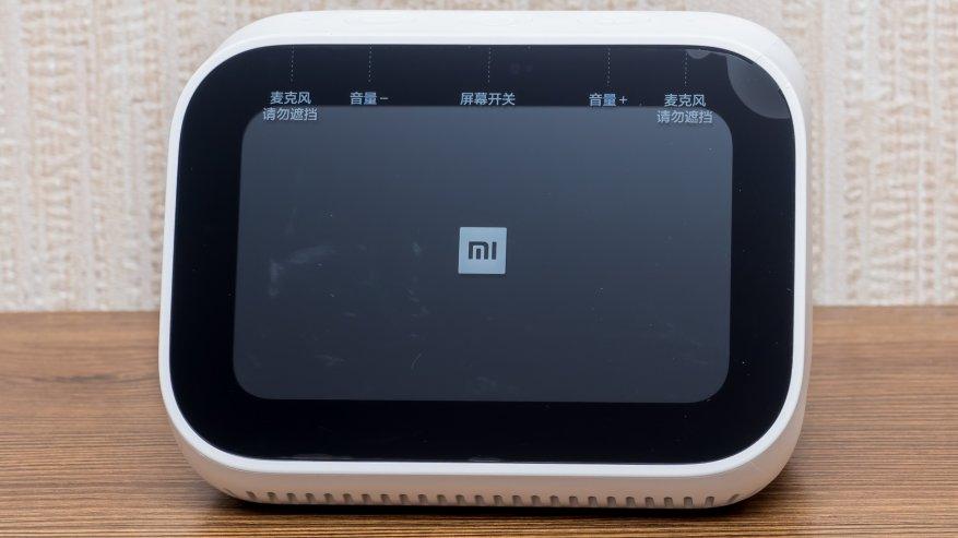 Xiaomi شياو منظمة العفو الدولية تعمل باللمس: شاشة اللمس الذكية المتكلم 7