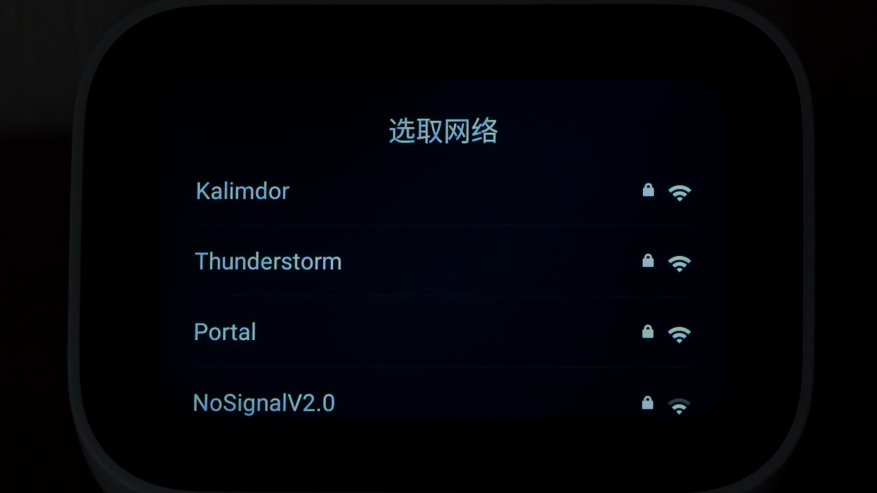 Xiaomi شياو منظمة العفو الدولية تعمل باللمس: شاشة اللمس الذكية المتكلم 14