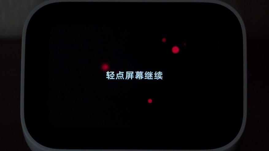 Xiaomi شياو منظمة العفو الدولية تعمل باللمس: شاشة اللمس الذكية المتكلم 16