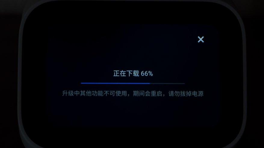 Xiaomi شياو منظمة العفو الدولية تعمل باللمس: شاشة اللمس الذكية المتكلم 17