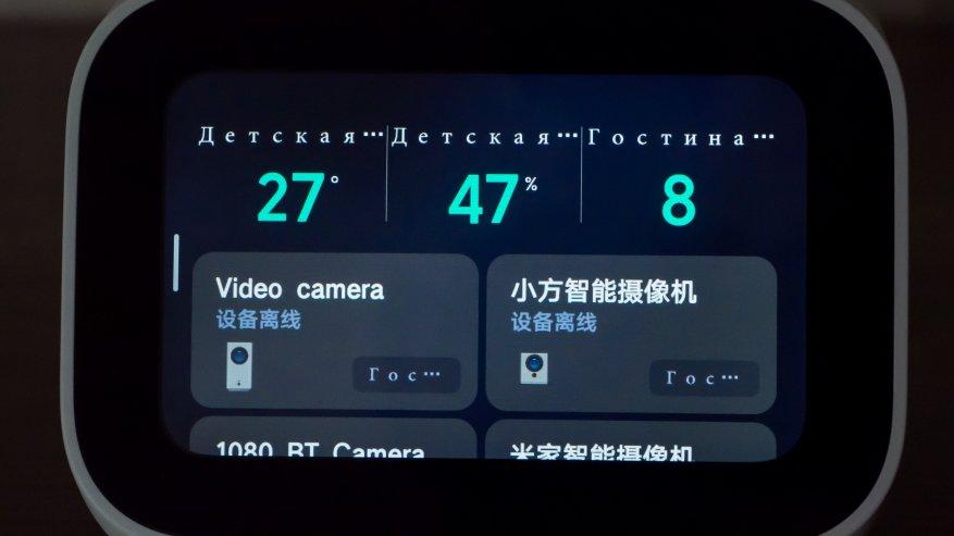 Xiaomi شياو منظمة العفو الدولية تعمل باللمس: شاشة اللمس الذكية المتكلم 21