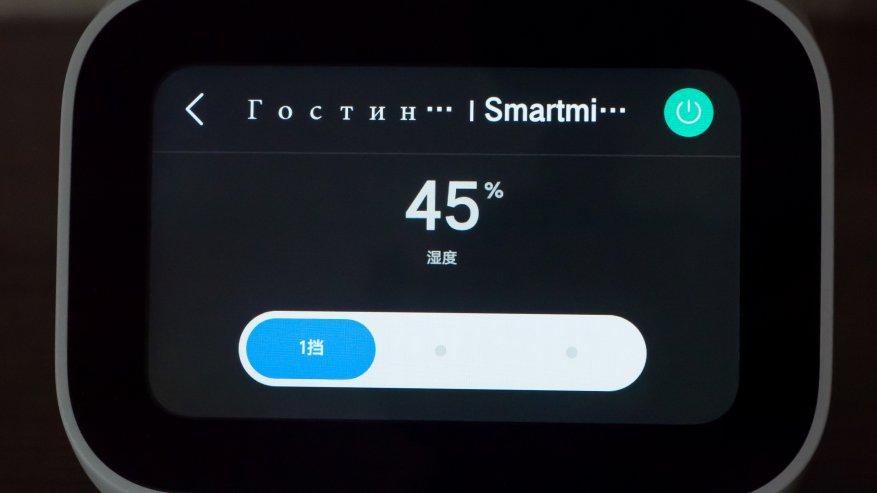 Xiaomi شياو منظمة العفو الدولية تعمل باللمس: شاشة اللمس الذكية المتكلم 24