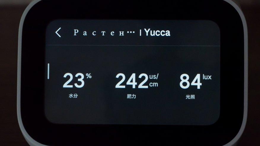 Xiaomi شياو منظمة العفو الدولية تعمل باللمس: شاشة اللمس الذكية المتكلم 26