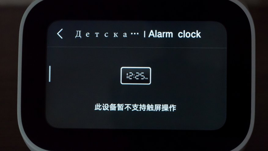 Xiaomi شياو منظمة العفو الدولية تعمل باللمس: شاشة اللمس الذكية المتكلم 27