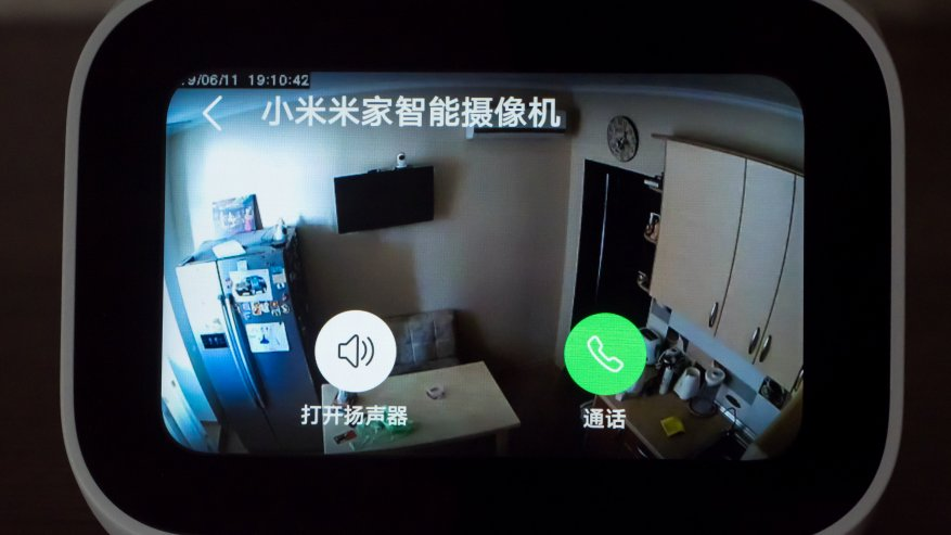 Xiaomi شياو منظمة العفو الدولية تعمل باللمس: شاشة اللمس الذكية المتكلم 28