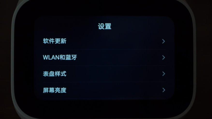 Xiaomi شياو منظمة العفو الدولية تعمل باللمس: شاشة اللمس الذكية المتكلم 33