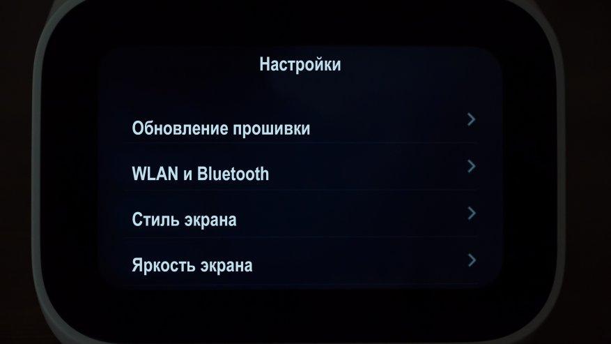 Xiaomi شياو منظمة العفو الدولية تعمل باللمس: شاشة اللمس الذكية المتكلم 34