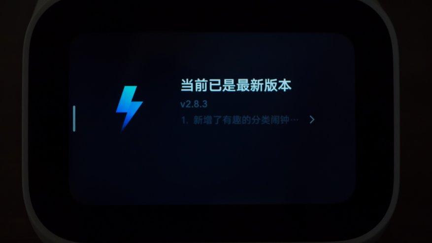 Xiaomi شياو منظمة العفو الدولية تعمل باللمس: شاشة اللمس الذكية المتكلم 35