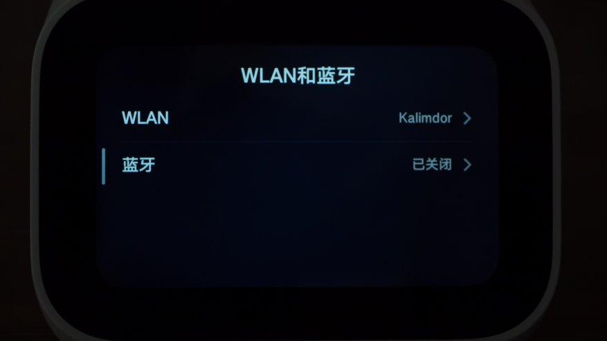 Xiaomi شياو منظمة العفو الدولية تعمل باللمس: شاشة اللمس الذكية المتكلم 37