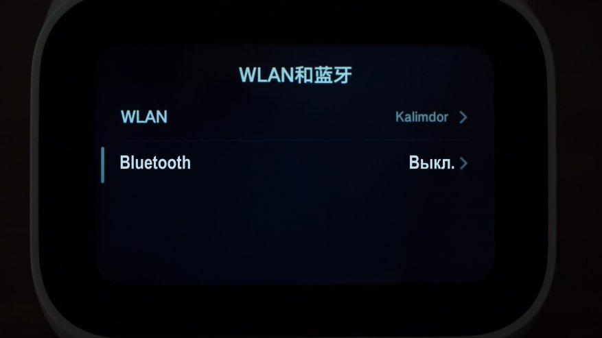 Xiaomi شياو منظمة العفو الدولية تعمل باللمس: شاشة اللمس الذكية المتكلم 38