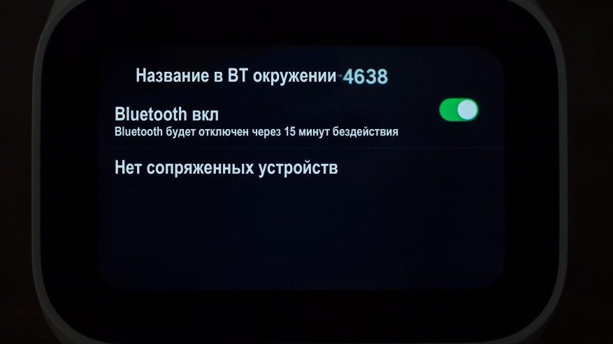 Xiaomi شياو منظمة العفو الدولية تعمل باللمس: شاشة اللمس الذكية المتكلم 40