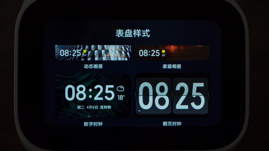 Xiaomi شياو منظمة العفو الدولية تعمل باللمس: شاشة اللمس الذكية المتكلم 41