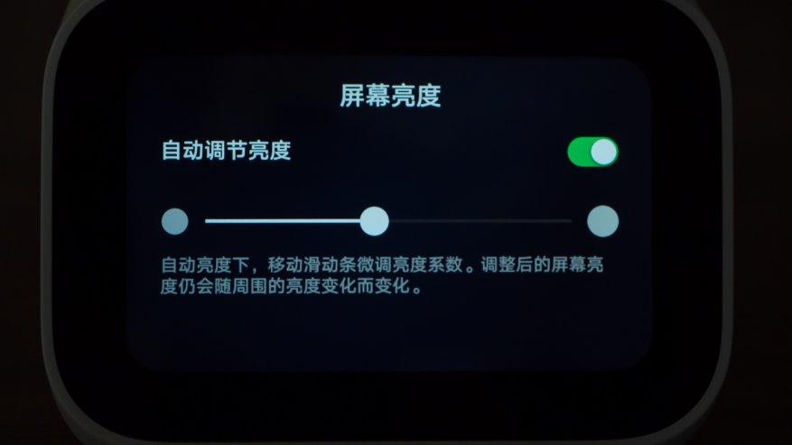 Xiaomi شياو منظمة العفو الدولية تعمل باللمس: شاشة اللمس الذكية المتكلم 43