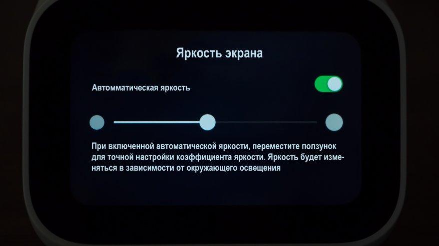 Xiaomi شياو منظمة العفو الدولية تعمل باللمس: شاشة اللمس الذكية المتكلم 44