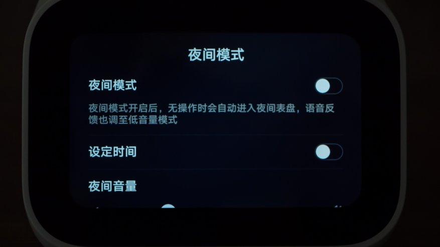 Xiaomi شياو منظمة العفو الدولية تعمل باللمس: شاشة اللمس الذكية المتكلم 45