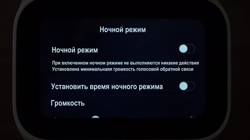 Xiaomi شياو منظمة العفو الدولية تعمل باللمس: شاشة اللمس الذكية المتكلم 46