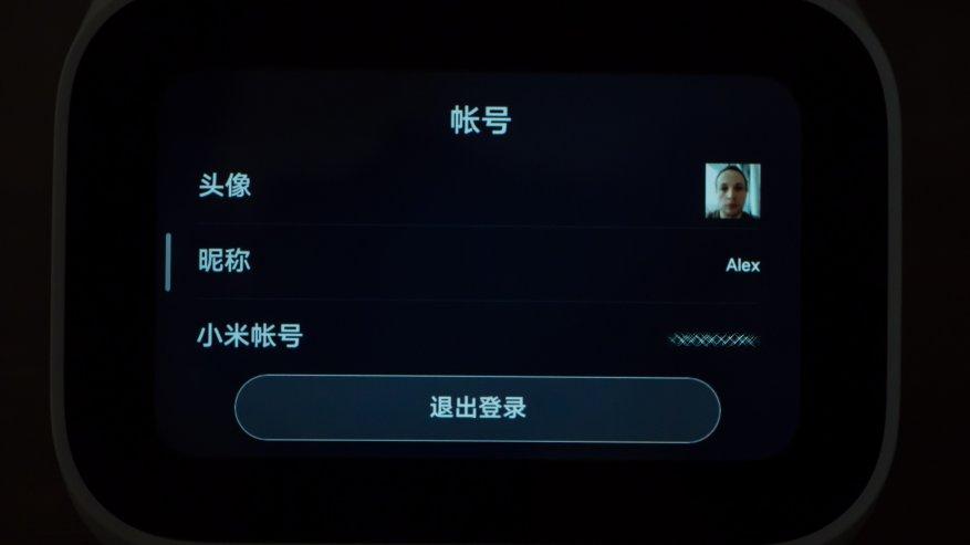 Xiaomi شياو منظمة العفو الدولية تعمل باللمس: شاشة اللمس الذكية المتكلم 49