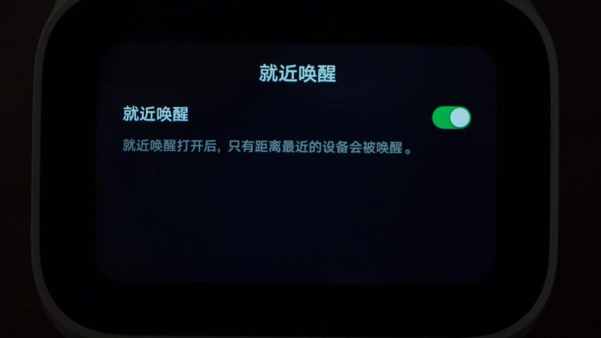 Xiaomi شياو منظمة العفو الدولية تعمل باللمس: شاشة اللمس الذكية المتكلم 51
