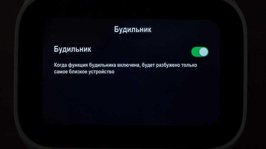 Xiaomi شياو منظمة العفو الدولية تعمل باللمس: شاشة اللمس الذكية المتكلم 52