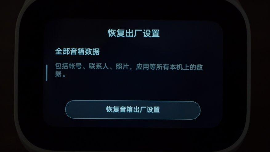 Xiaomi شياو منظمة العفو الدولية تعمل باللمس: شاشة اللمس الذكية المتكلم 53
